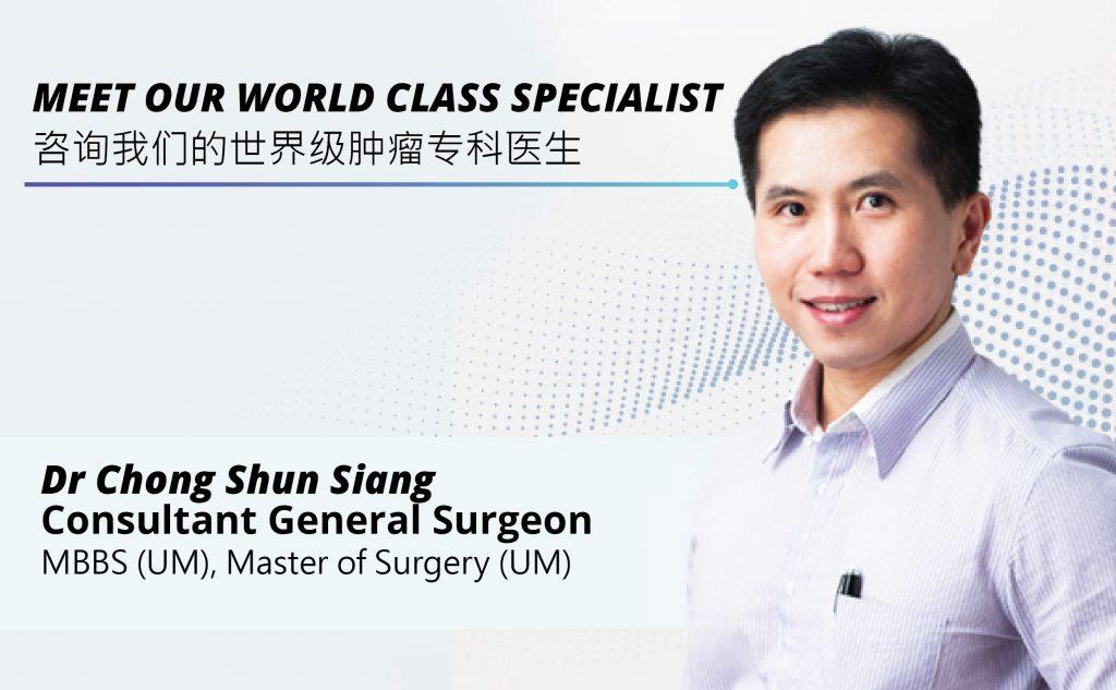 dr-cheng-shaw-siang