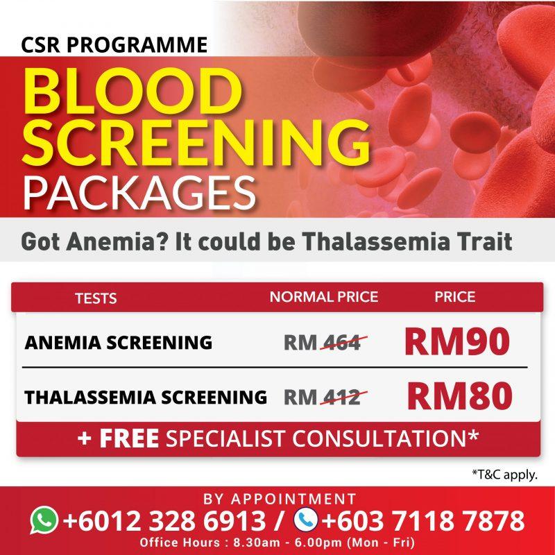 beacon-blood-screening