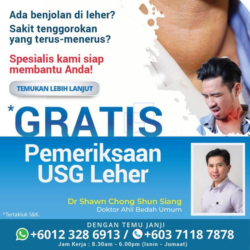 free-neck-screening-bm