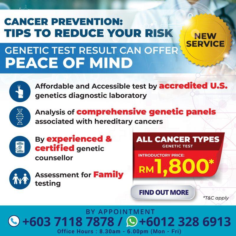 Genetic Service