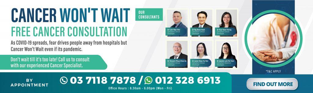 beacon-cancer-free-consultation