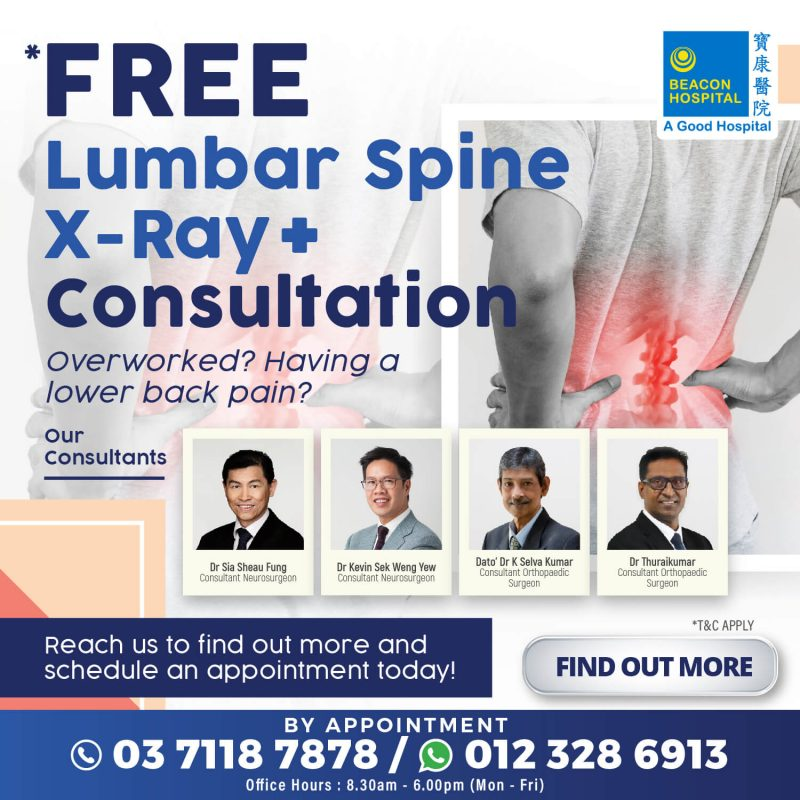 beacon-cancer-lumbar-spine-mobile