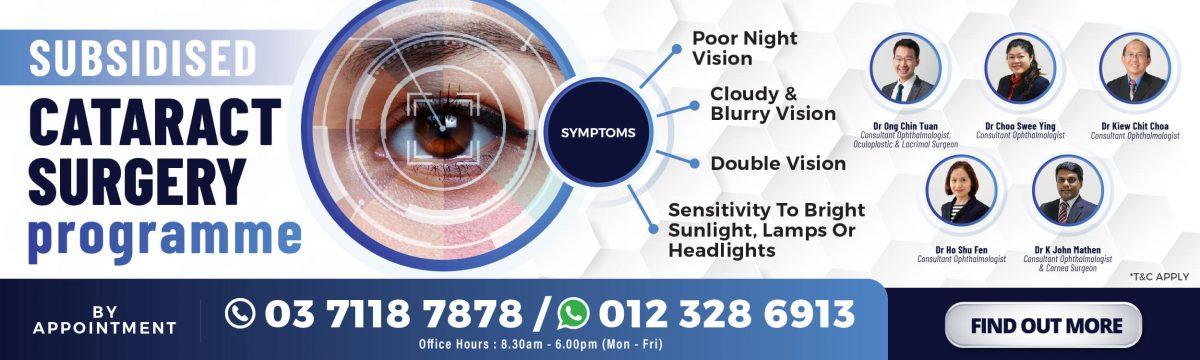 subsidised-cataract-surgery-programme-slider