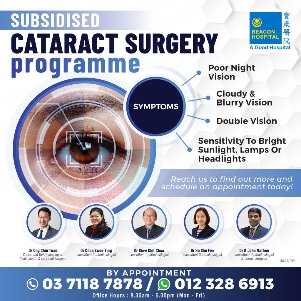subsidised-cataract-surgery-programme